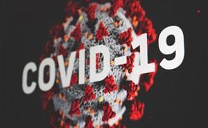 Parodontitis Risikofaktor Covid 19